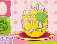Beautize Easter Egg - Čarovné veľkonočné vajko
