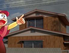 Doraemon Story - Detektívne pátranie